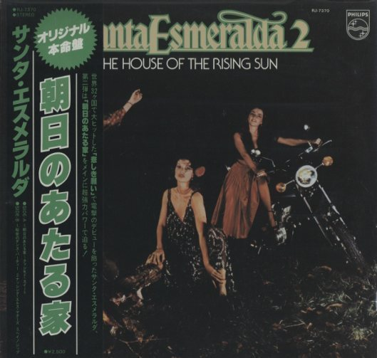 THE HOUSE OF THE RISING SUN/SANTA ESMERALDA SANTA ESMERALDA 画像