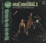 THE HOUSE OF THE RISING SUN/SANTA ESMERALDA