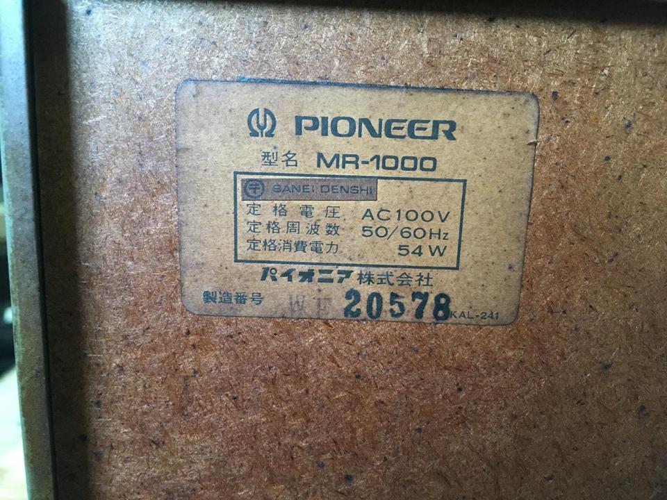 MR-1000 Pioneer 画像