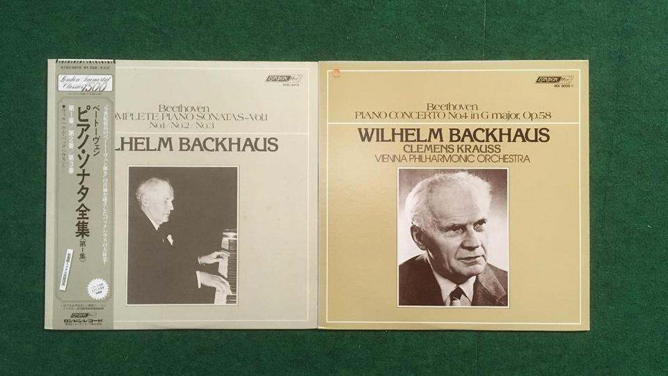 ヴィルヘルム・バックハウス12枚セット  画像