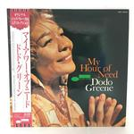 MY HOUR OF NEED/DODO GREENE