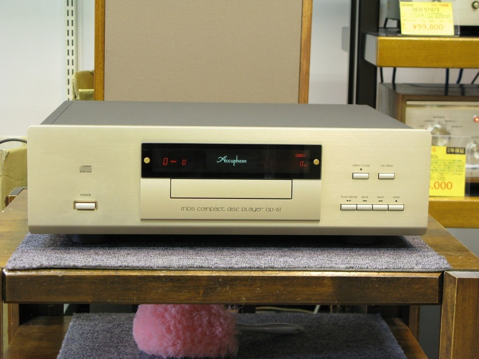 DP-67 Accuphase 画像