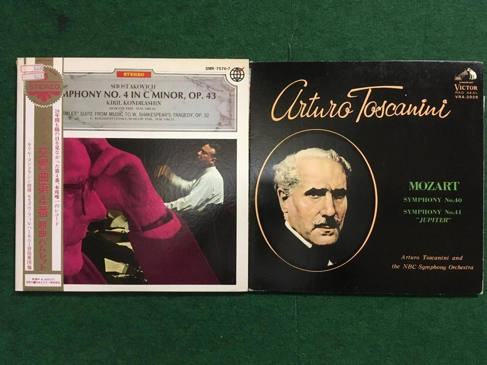 クラシック 交響曲15枚セット  画像