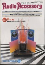 AUDIO ACCESSORY NO.108 2003 SPRING