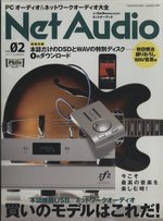 Net Audio vol.02