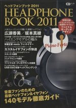 HEADPHONE BOOK 2011