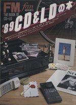 '89 CD&LDの本/FMfan臨時増刊
