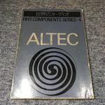 ALTEC/HI-FI COMPONENTS SERIES-4