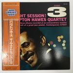 ALL NIGHT SESSION VOL.3/HAMPTON HAWES