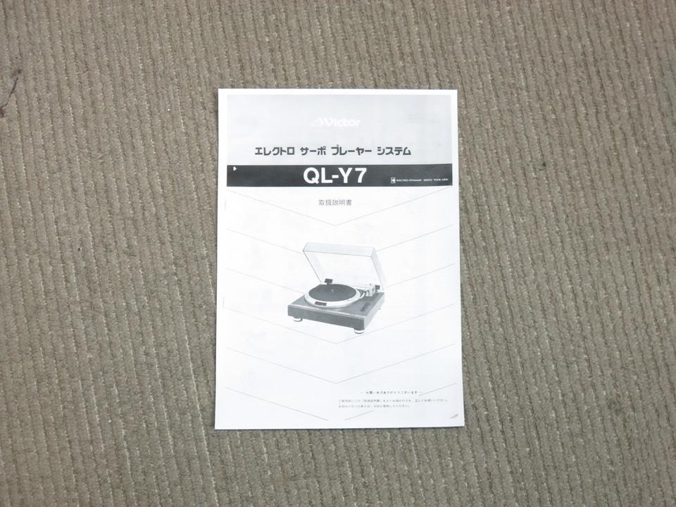 QL-Y7 Victor 画像