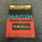 McINTOSH/HI-FI COMPONENTS SERIES-2