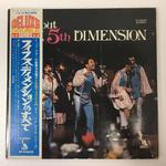 ALL ABOUT 5TH DIMENSION