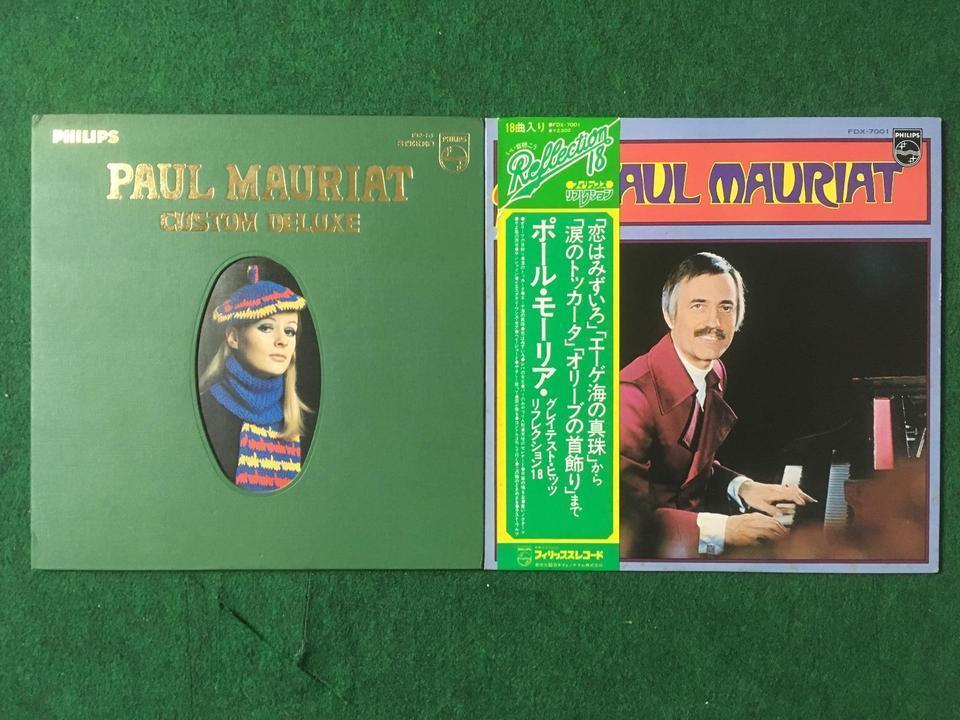 ポール・モーリア10枚セット  画像