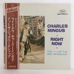 RIGHT NOW/CHARLES MINGUS