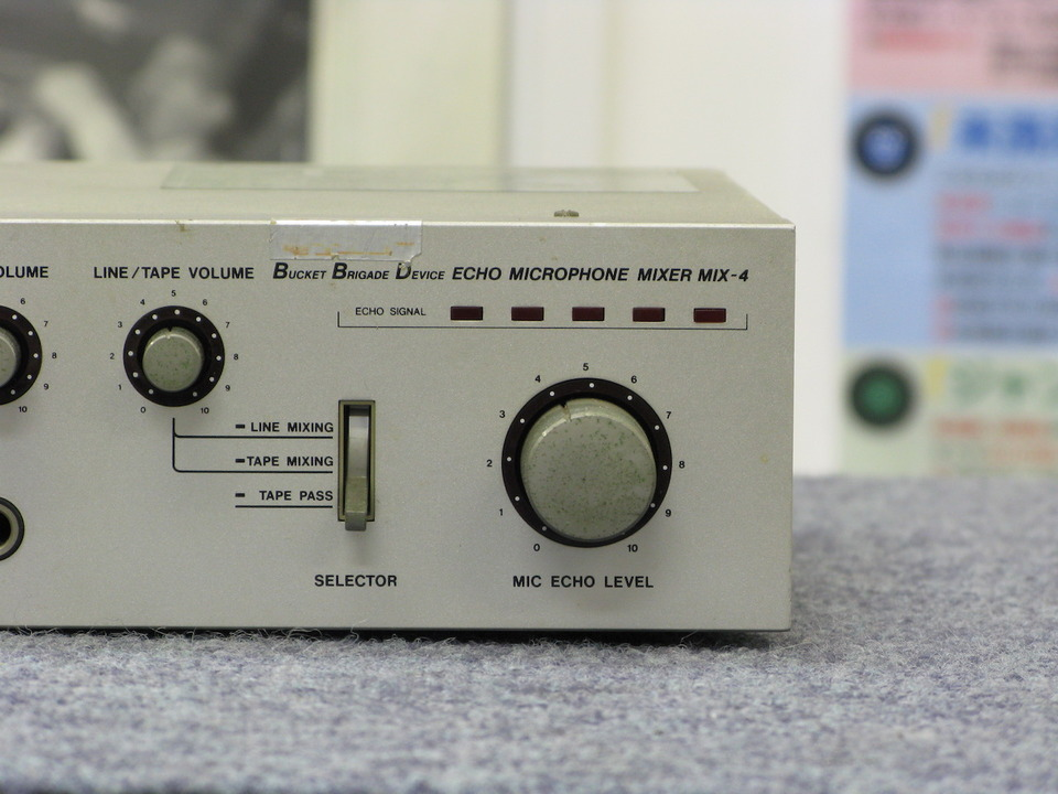 MIX-4 AIWA 画像
