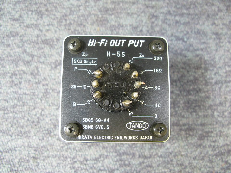 H-5S TANGO - 中古オーディオ 高価買取・販売 ハイファイ堂