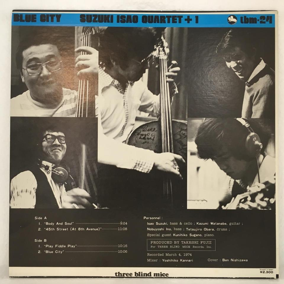 BLUE CITY/SUZUKI ISAO QUARTET +1 鈴木勲  LPジャズ 画像b