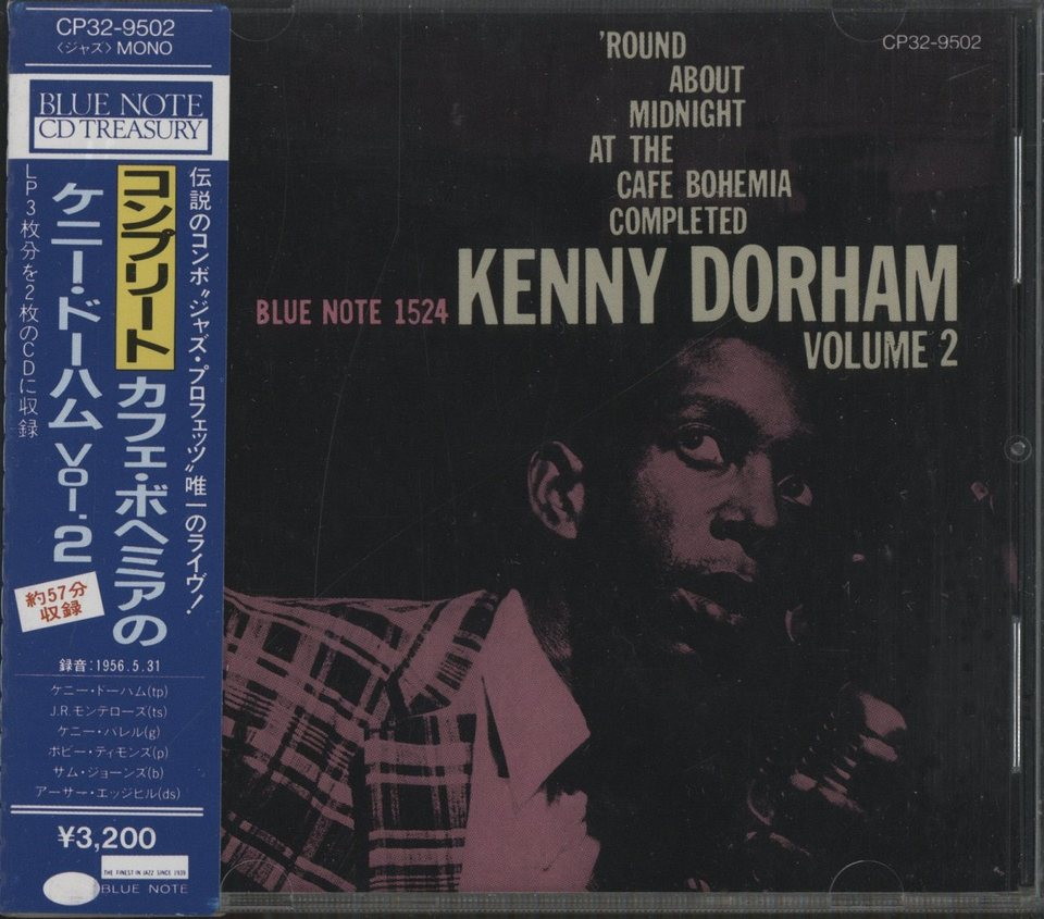 'ROUND ABOUT MIDNIGHT AT THE CAFE BOHEMIA Vol.2/KENNY DORHAM KENNY DORHAM  CDジャズ 画像a