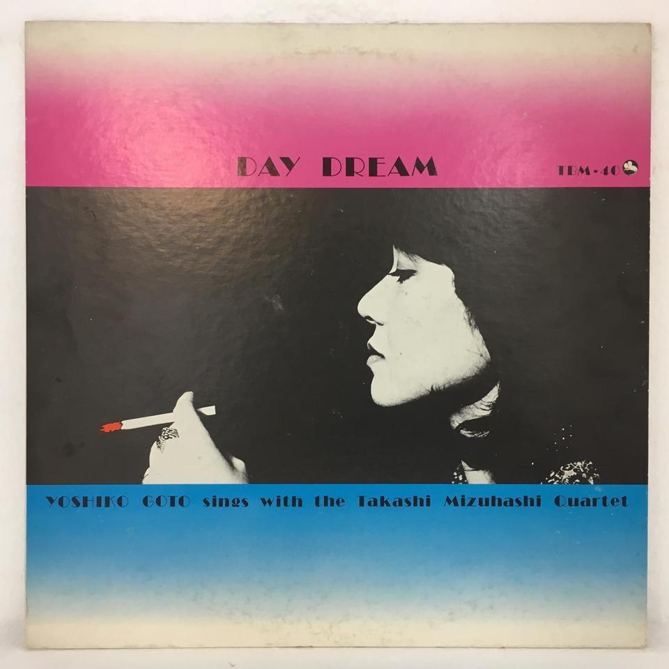 Mizuhashi Takashi Quartet 2 Live In 5 Days In Jazz 1974 When A Man Loves A Woman
