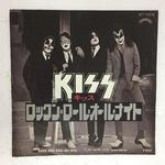 「ROCK AND ROLL ALL NITE」「ROOM SERVICE」/KISS