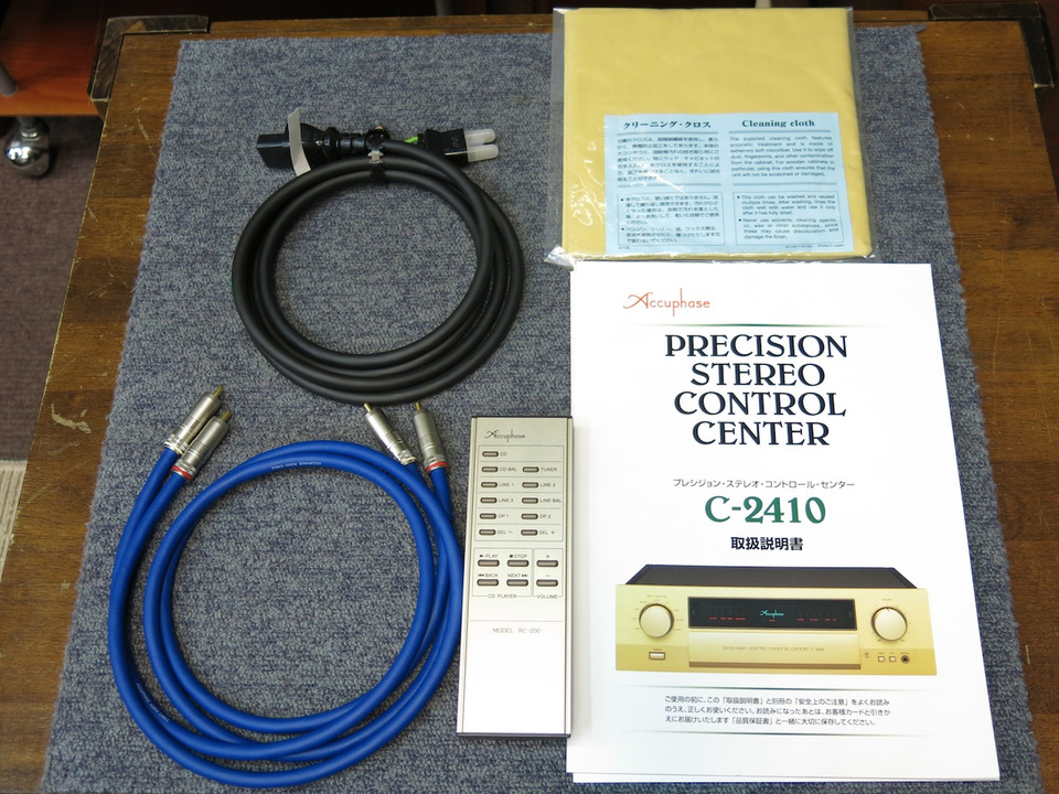 C-2410 Accuphase アキュフェーズ コントロールアンプ(トランジスター) 画像n