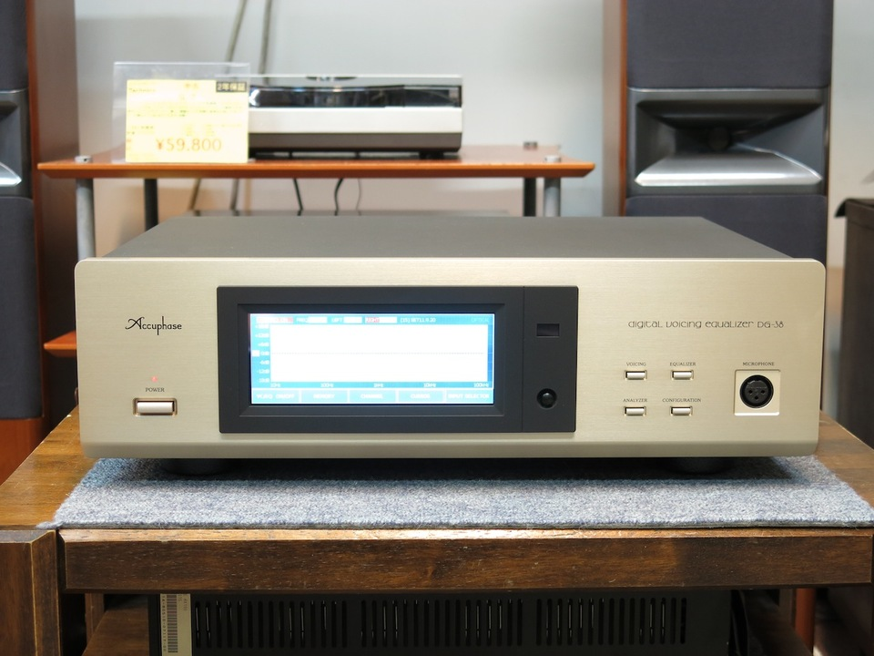 DG-38 Accuphase アキュフェーズ その他オーディオ機器 画像a