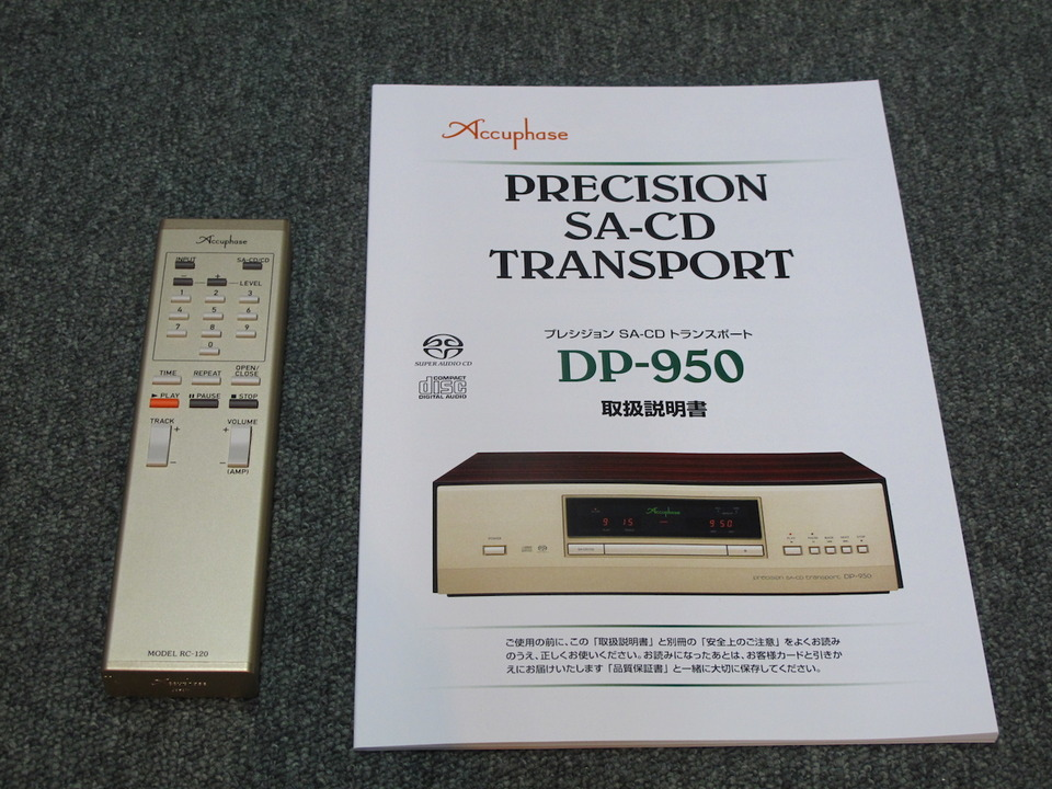 DP-950 Accuphase アキュフェーズ CDトランスポート 画像m