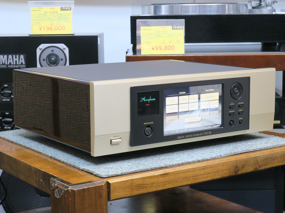 DG-58 Accuphase アキュフェーズ その他オーディオ機器 画像b