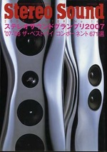 STEREO SOUND NO.165 2008 WINTER
