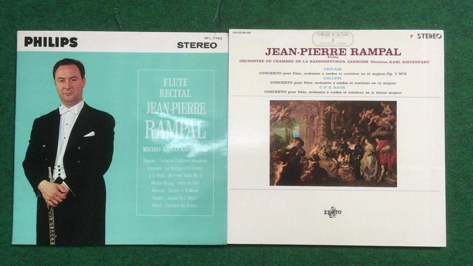 ジャン=ピエール・ランパル10枚セット  画像