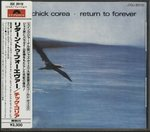 RETURN TO FOREVER/CHICK COREA