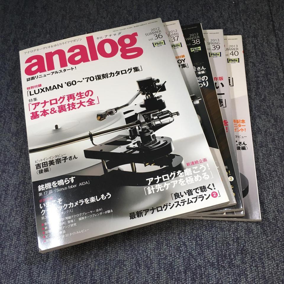 analog Vol.31-Vol.40  画像