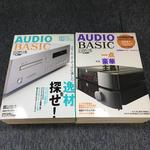 AUDIO BASIC vol.51-vol.60