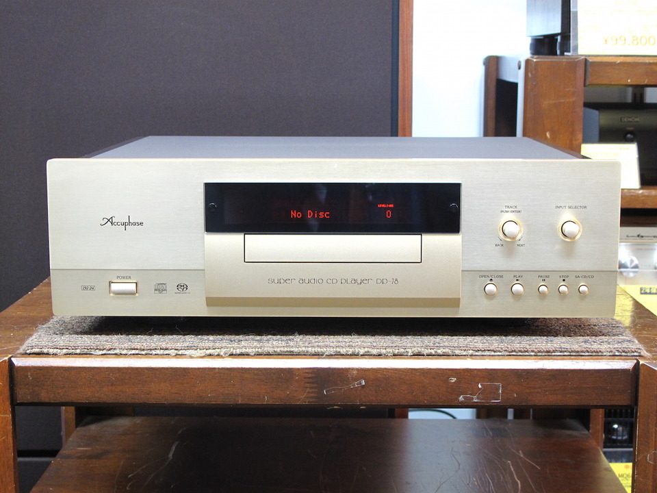 DP-78 Accuphase 画像