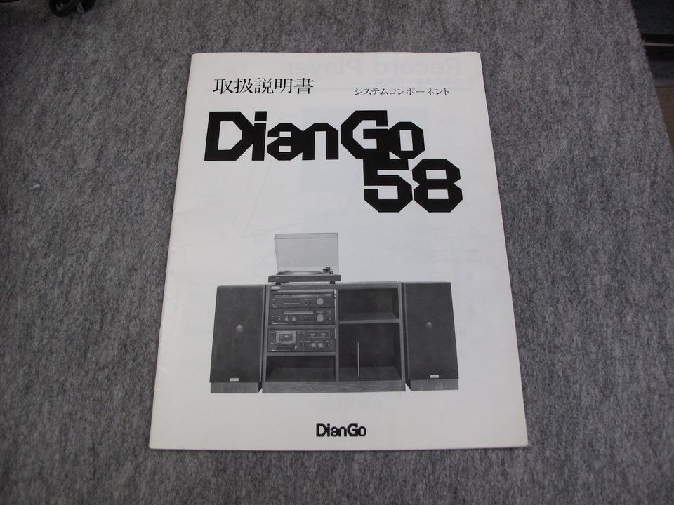 A-210 DianGo 画像