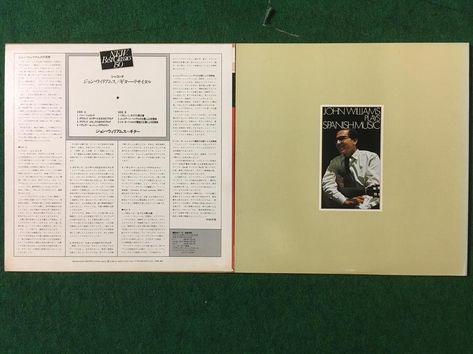 ジョン・ウィリアムズ10枚セット  画像