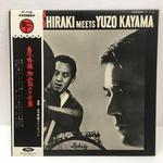 HIDEO SHIRAKI MEETS YUZO KAYAMA