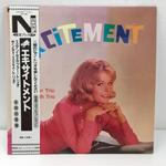 EXCITEMENT/STAN SELTZER TRIO & SANDY SMITH TRIO