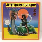 SPITFIRE/JEFFERSON STARSHIP