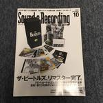 SOUND & RECORDING MAGAZINE 2009年10月号