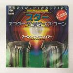 「STAR」「AFTER LOVE IS GONE」/EARTH, WIND & FIRE
