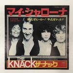「MY SHARONA」「LET ME OUT」/THE KNACK