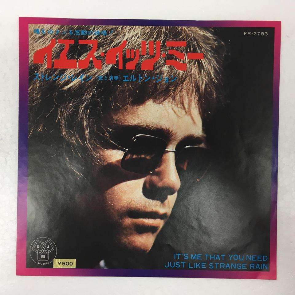 「IT'S ME THAT YOU NEED」「JUST LIKE STRANGE RAIN」/ELTON JOHN  画像