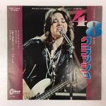 「48 CRASH」「LITTLE BITCH BLUE」/SUZI QUATRO