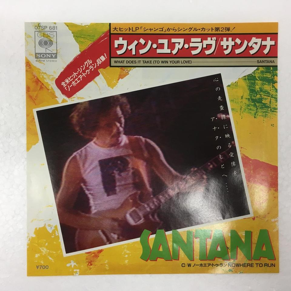 「WHAT DOES IT TAKE(TO WIN YOUR LOVE)」「NOWHERE TO RUN」/SANTANA  画像