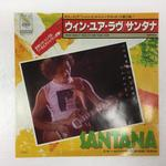 「WHAT DOES IT TAKE(TO WIN YOUR LOVE)」「NOWHERE TO RUN」/SANTANA