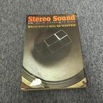 STEREO SOUND NO.005  1968 WINTER