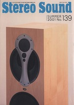 STEREO SOUND NO.139  2001 SUMMER