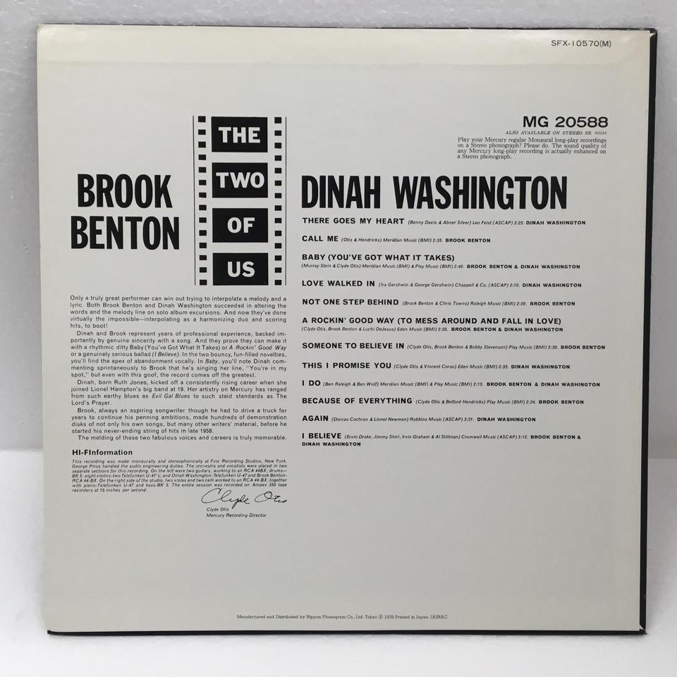 THE TWO OF US/DINAH WASHINGTON & BROOK BENTON DINAH WASHINGTON/BROOK BENTON 画像