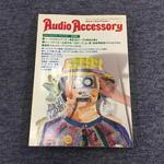 AUDIO ACCESSORY NO.032 1984 SPRING